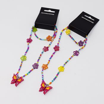 Colourful Beaded Jewellery Set